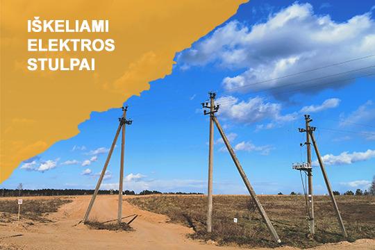 Parengtas, Patvirtintas Ir Apmokėtas Elektros Energetikos Objektų Ir įrenginių įrengimo Projektas
